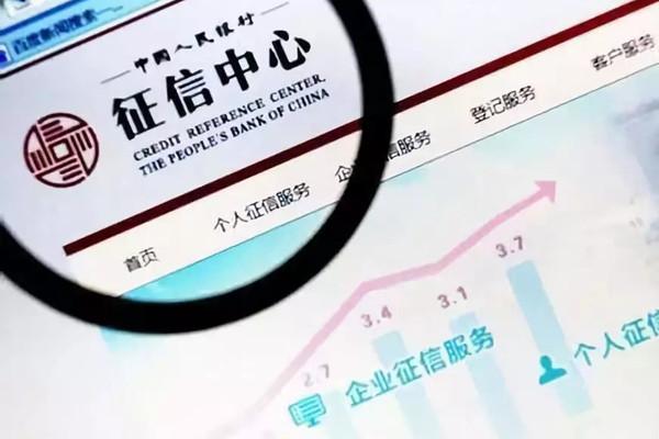 报告查几次会影响贷款?怎么知道自己的征信报告被查了几次?