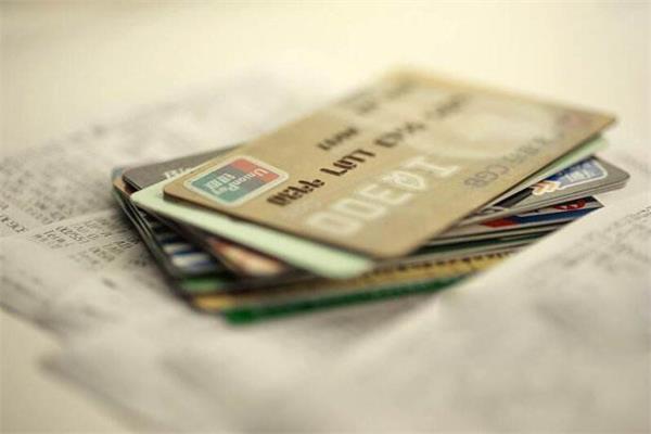 征信花了就一定不能办理信用卡了吗?这三种方法记牢了!