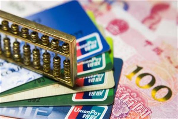 有信用卡的卡友们,信用卡的重要冷门知识,你知道几个?