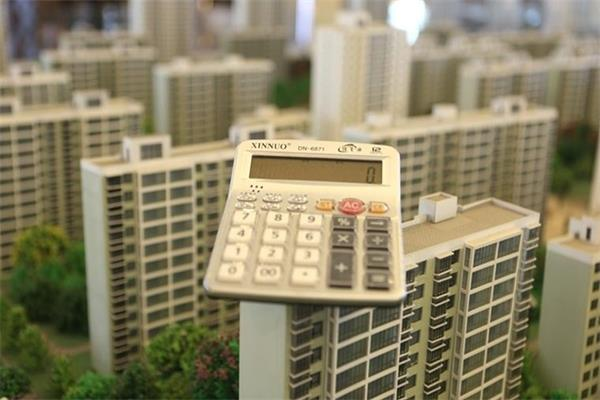 信用卡出现逾期影响房贷!要如何补救?