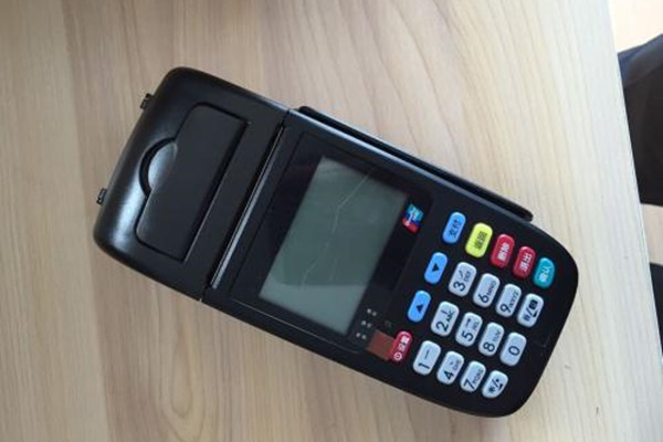 有信用卡的必看:POS机的八大好处!