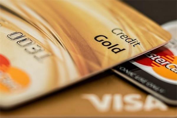 申请信用卡需要技巧,这些信用卡申请攻略值得收藏!