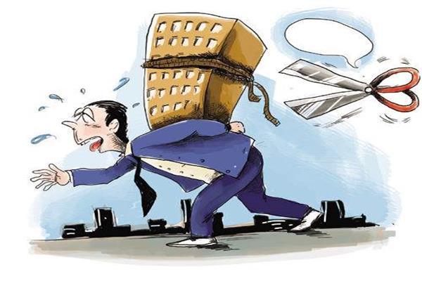 申请房贷被拒了?盘点银行拒贷的房屋有哪些!