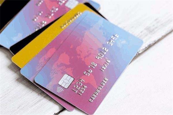 持卡人要注意,有这五种的信用卡千万不要用!