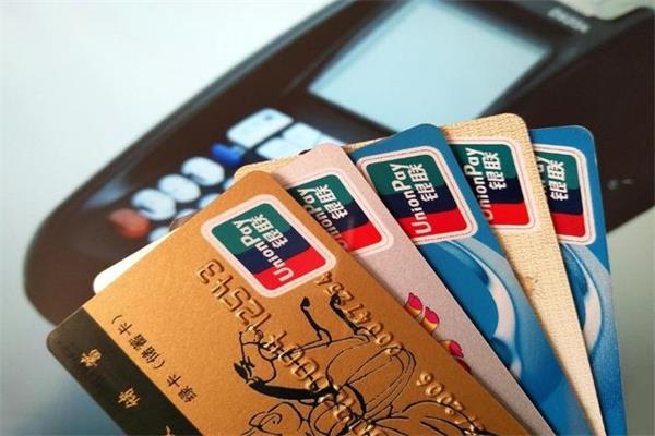 信用卡和贷款都有逾期,怎样才能够成功贷款买房?