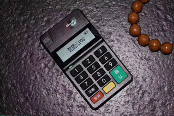 都在找境外机?境外机究竟对信用卡提额有多大帮助?