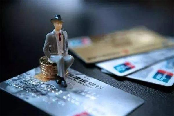 额度低的要牢记这几点了!银行给信用卡提额会参考这些条件!