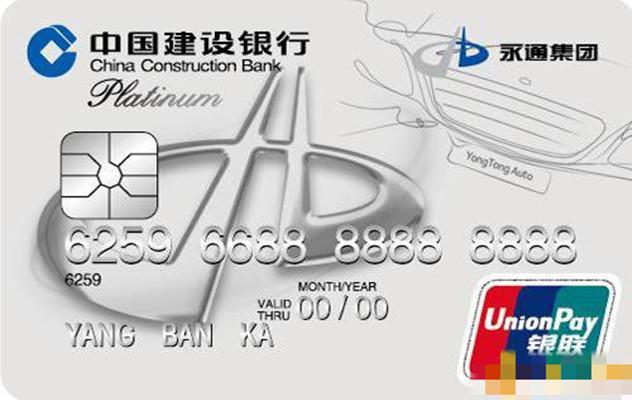 建设银行的初始额度最高!有什么卡值得办理的吗?