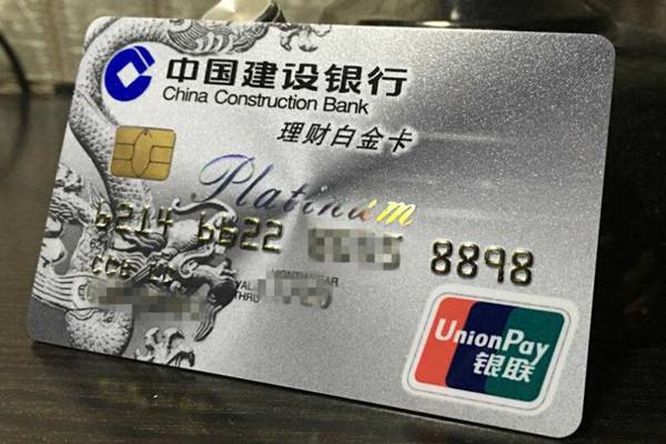 14家银行那个的白金卡排行榜,逆天的权益和超高额度,你办了哪张?