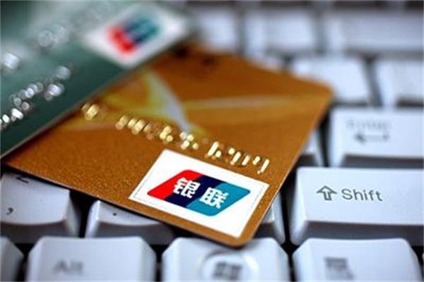 征信良好,去申请信用卡依然被拒?和这三种原因脱不了干系!