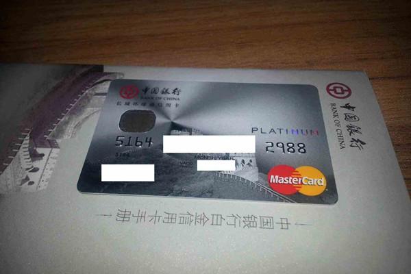 """信用卡临时额度是个好东西?被傻傻地等待""""转正""""了!"""