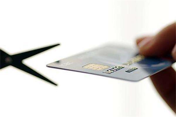 盘点信用卡提额不通过可能存在的4个原因!值得了解!
