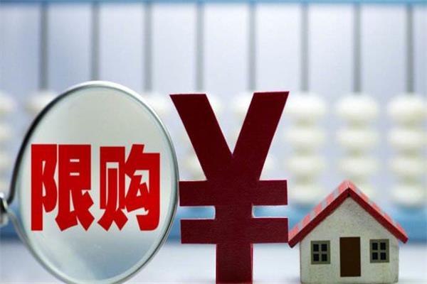 申请房贷前开发商已经查过个人征信,怎么去到银行就说贷不了?