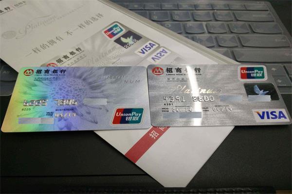 信用卡用了十几年都不提额?是不懂技巧吧!第一个你一定不知!