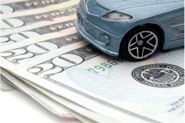 在银行办理汽车贷款有哪些优缺点?这篇文章直接告诉你!