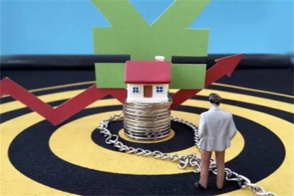 2019关于房贷的重点知识,准备今年买房的你一定要知道!