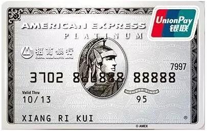 银行在审批信用卡时,参考到的条件有哪些?通用版