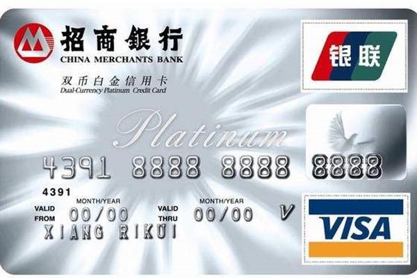 《第五人格》招商银行信用卡联名卡,新户礼送中高端耳机大礼一份!