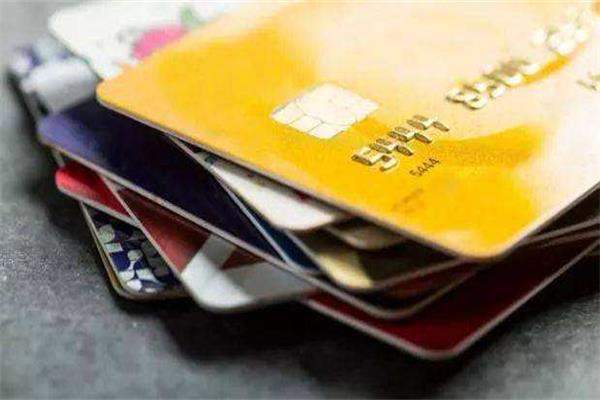 你知道吗,信用卡逾期不还,有这些法律后果!