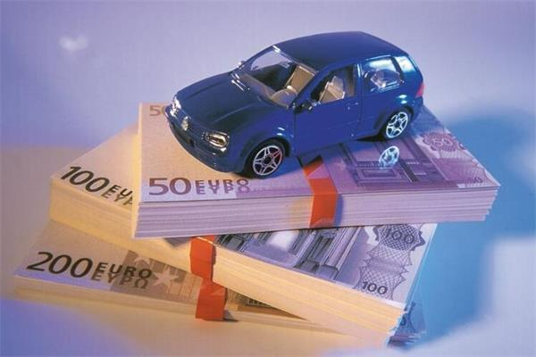 车贷还完了就没事?还有三件事需要做,很多人都忘记了最后一歩!