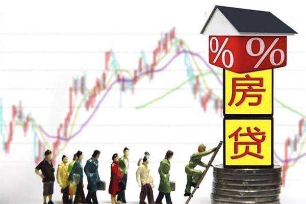 房贷什么时候还完划算?要是还款的时间不对,可不划算哦!