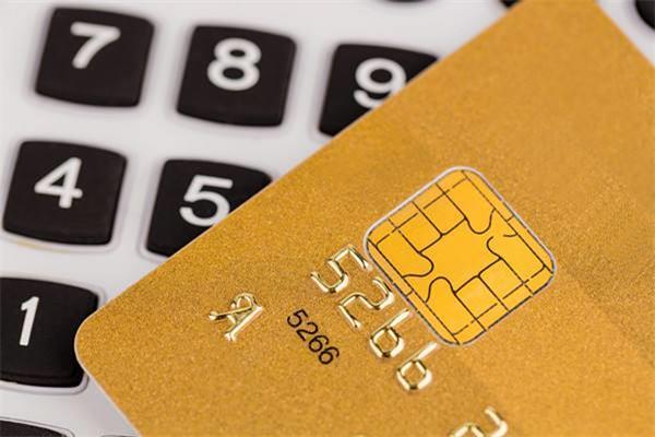 要想杜绝信用卡被盗刷的风险,这些技巧要学好!