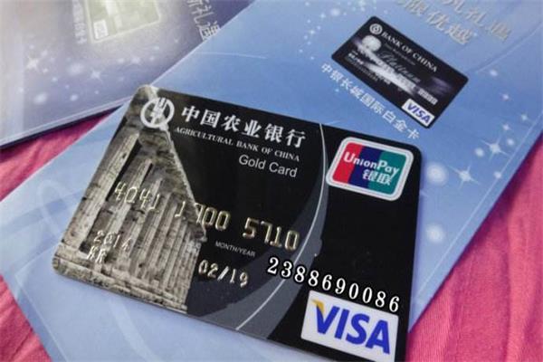碰到信用卡被限额了怎么办?第一时间要找到原因对症下药!