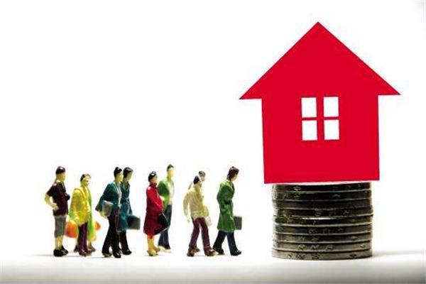 公积金贷款买房,出现这五种情况就无法使用了!要多注意!