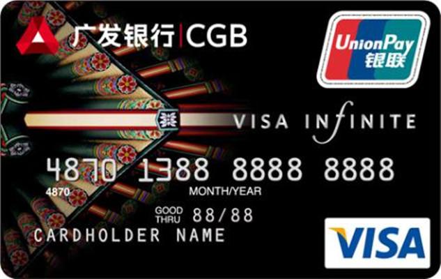 信用卡在那里申请是最方便的?如何找到合适自己的办理方式?