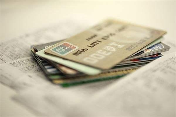 成功下卡之后没有去激活?会影响征信和信用卡的额度!