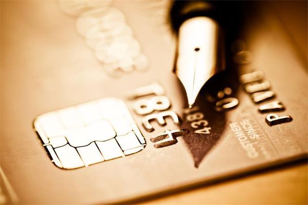 持卡人用信用卡时有3种情况,说明已被银行察觉你有违规行为!