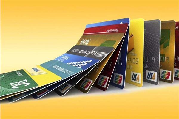 信用卡太多了想销卡?教你如何选卡注销才合适!