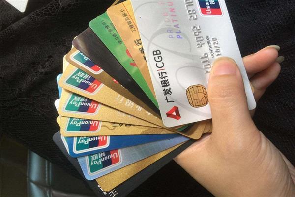 信用卡的临时额度用还是不用?本文告诉你答案!