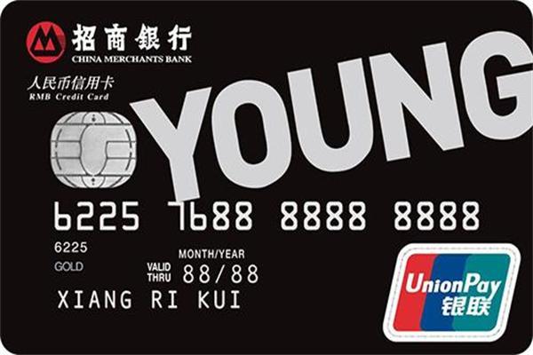 白户申请信用卡就很难?这几张合适白户的信用卡你可能没申请!