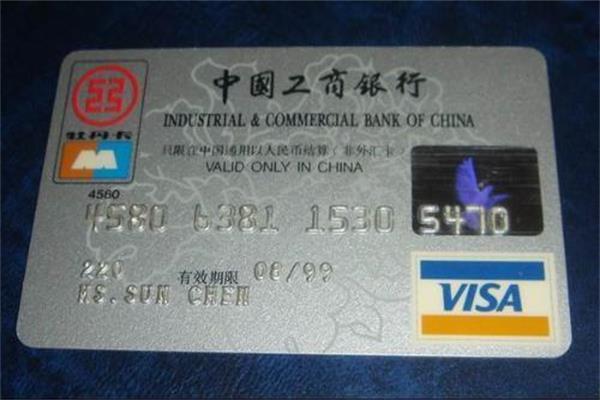 使用信用卡提额太难了?是不是这几点没有做好呢?