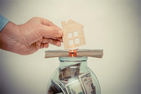 用公积金贷款买房有好处也有缺点,这些缺点真是让人头疼!