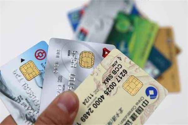 信用卡的额度太低,就选择销卡?掌握这三个方法就可以轻松提额!