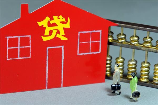 按时还房贷却出现不良的记录,都是什么原因导致的?