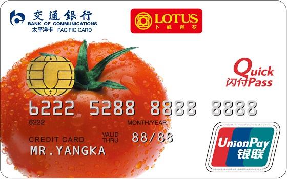 交通银行信用卡申请办理容易,但是你知道为什么提额比其它银行难吗?
