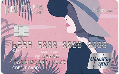 浦发银行信用卡申请下卡后,用了一年不提额怎么办?