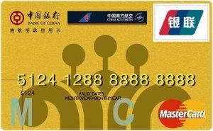 四大行的中国银行信用卡提额其实并不难,不看你真的会吃亏哦!