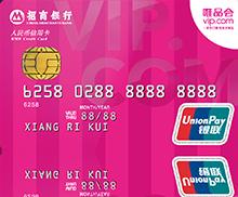 招商银行信用卡提额攻略,一招银行主动找你提额!