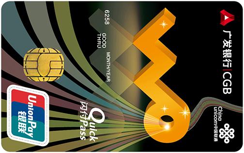 你广发银行信用卡办理下卡后为什么就没提额了?原来信用卡提额要这样操作!