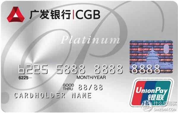 信用卡界四大神卡,你知道都有哪四大银行信用卡吗?