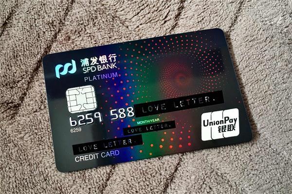 国内口碑最好的信用卡,你知道是哪家银行的信用卡吗?