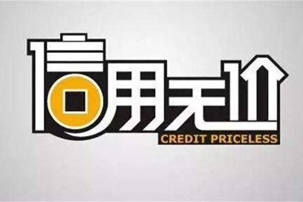 信用卡最多能逾期多久,成为黑户后如何有效补救?