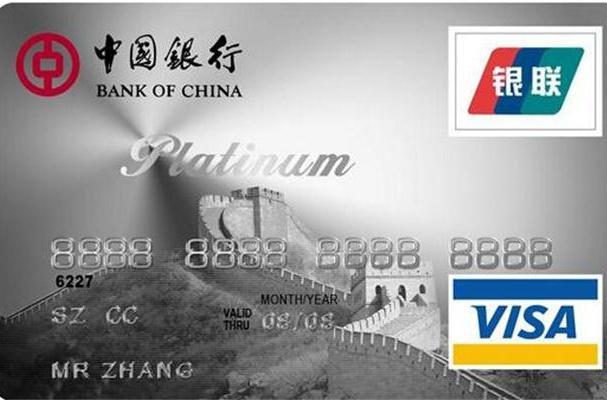 四大银行信用卡提额的技巧和命门,你知道多少?