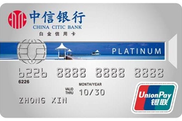 哪个银行的大额信用卡较容易申请办理?信用卡额度比较高的银行是哪一家