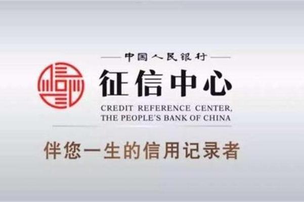 申请信用卡最容易被银行秒拒的几种人,其中有你吗?
