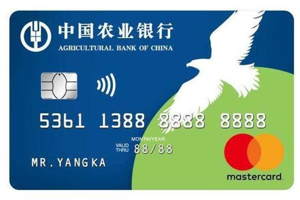 农行信用卡提额失败的原因有哪些?你知道解决办法吗?
